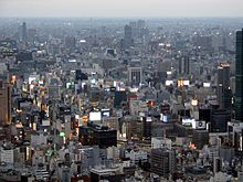 ... the world's most populous urban area, with about 35 million people  Urban