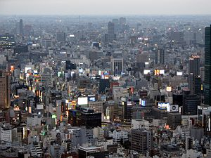Ginza area at dusk from Tokyo Tower