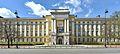 Gmach Kancelarii Prezesa Rady Ministrów kwiecień 2017.jpg