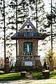 Gmina Pilica, Poland - panoramio.jpg