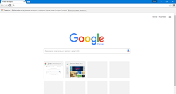 Google Chrome 48 ru Windows 10.png