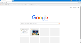 Image illustrative de l'article Google Chrome