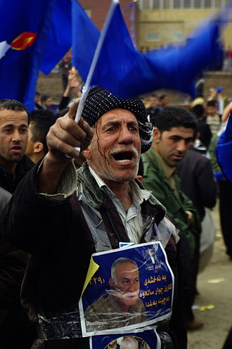 Iraqi parliamentary election, 2010 - Gorran Movement supporters