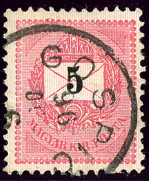 Gospić - Kingdom of Hungary stamp cancelled in 1896