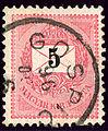 Gospić 1896 5kr.jpg