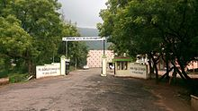 Government Law College, Coimbatore Main Gate.jpg