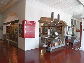 Governor's Museum - Governor's Museum exhibition hall