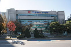 Goyang Ilsan Post Office.jpg