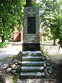 Graal-Müritz Erster Weltkrieg Denkmal.JPG