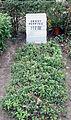 Grabstätte Trakehner Allee 1 (Westend) Ernst Pepping.jpg