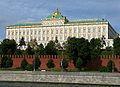Grand Kremlin Palace, Moscow.jpg