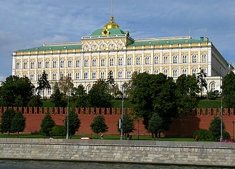 Grand Kremlin Palace - View from across the Moskva River