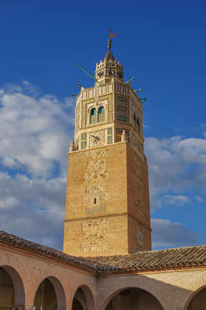 Minaret - Minaret of the Great Mosque of Testour