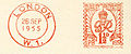 Great Britain stamp type D5A.jpg