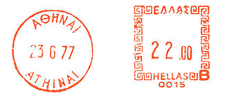 Greece stamp type D7.jpg