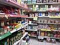 Grocery-store-israel-septem-2014.jpg
