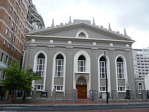 Religion in South Africa - The Groote Kerk in Cape Town is the oldest existing church in southern Africa