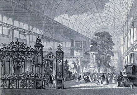 ロンドン万国博覧会 (1851年) - Wikiwand