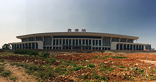Guigang railway station
