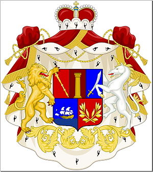 House of Gurieli - Coat of Arms of Gurieli Royal Dynasty.