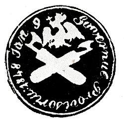 Guvernul Provisoriu 1848 Jan 9