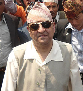 Gyanendra of Nepal Latest King of Nepal