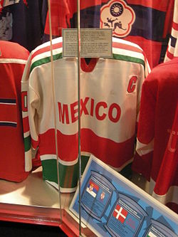 HHOF July 2010 Mexican team 1 (jersey).JPG