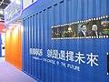 HKCEC 香港會議展覽中心 Wan Chai North 香港貿易發展局 HKTDC 香港影視娛樂博覽 Filmart March 2019 IX2 55.jpg