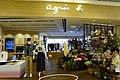HK 中環 Central 國際金融中心 IFC Mall shop Agnes b. Store July 2021 S64 01.jpg