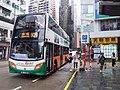 HK 灣仔 Wan Chai 皇后大道東 Queen's Road East August 2019 SSG 02.jpg
