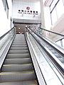 HK 荃灣公共圖書館 Tsuen Wan Public Library 西樓角路 Sai Lau Kok Road 荃灣政府合署 Tsuen Wan Government Offices December 2018 SSG 01.jpg