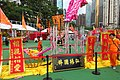 HK 銅鑼灣 CWB 維多利亞公園 Victoria Park for 01-July 舞獅子 Chinese Lion Dance event June 2018 IX2 慶祝香港回歸 Transfer of sovereignty over of Hong Kong 42.jpg
