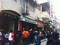HK Aberdeen 香港仔舊大街 80 Old Main Street 山窿謝記魚蛋 Tse Kee Fish Ball Noodle shop sign visitors March-2012.jpg
