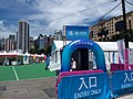 HK CWB 銅鑼灣 Causeway Bay 維多利亞公園 Victoria Park 慶祝國慶70周年 n 香港回歸祖國22周年 GD-HK-MC Guangdong-Hong Kong-Macau Greater Bay Festival Celebrations event July 2019 SSG 18.jpg