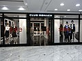 HK CWB Fashion Walk shop Club Monaco.jpg