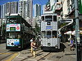 HK HV Happy Valley 2 tram stops.jpg