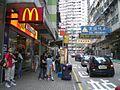 HK Happy Valley King Kwong Street McDonalds n Bus Stop 19.JPG