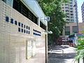 HK Kennedy Town Bus Terminus Sai Ning Street Public Toilet a.jpg