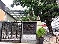 HK Mid-levels 般咸道 Bonham Road September 2018 SSG Bon-Point name sign.jpg