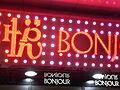 HK Mongkok night 華僑商業中心 Hua Chiao Commercial Centre Bonjour shop sign LED lighting words.JPG