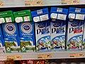 HK SYP 西營盤 Sai Ying Pun 第三街 Third Street 東南大廈 Tung Nam Building shop 佳寶食品 Kai Bo Food Supermarket 牛奶 milk December 2020 SS2 02.jpg