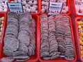 HK SYP 西環 Sai Ying Pun 第三街 43 Third Street 東南大廈 Tong Nam Mansion shop 佳寶食品超級市場 Kai Bo Food Supermarket goods 急凍食品 frozen food September 2020 SS2 03.jpg