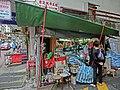 HK Sai Ying Pun Queen's Road West 日富里 Yat Fu Lane stall Pak Hoo Mansion Mar-2013.JPG