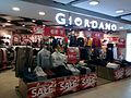 HK Sheung Shui 彩園邨 Choi Yuen Estate Plaza shop Giordano clothig Jan 2017 Lnv2.jpg