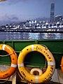 HK TST Star Ferry Victoria Harbour view Ocean Terminal night January 2020 SS2 03.jpg