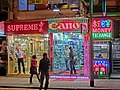 HK TST night 金馬倫道 Cameron Road sidewalk shops Canon n Money Exchange n Supreme March-2013.JPG