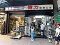 HK WC 灣仔 Wan Chai 駱克道 Lockhart Road 15pm September 2020 SS2 23.jpg