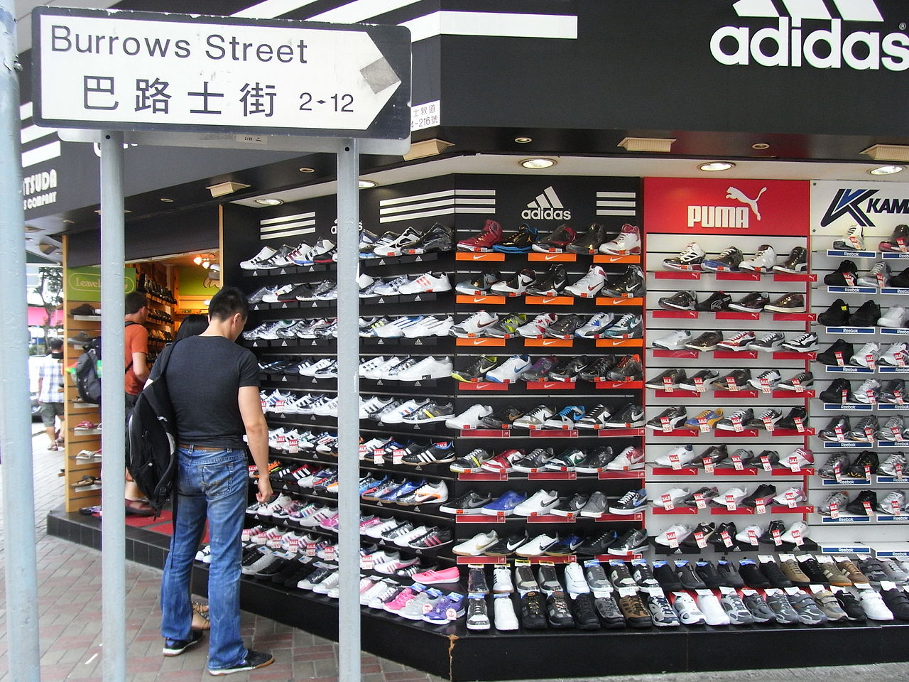 file hk wan chai 灣仔 burrows sign 巴路士街 sports shoes