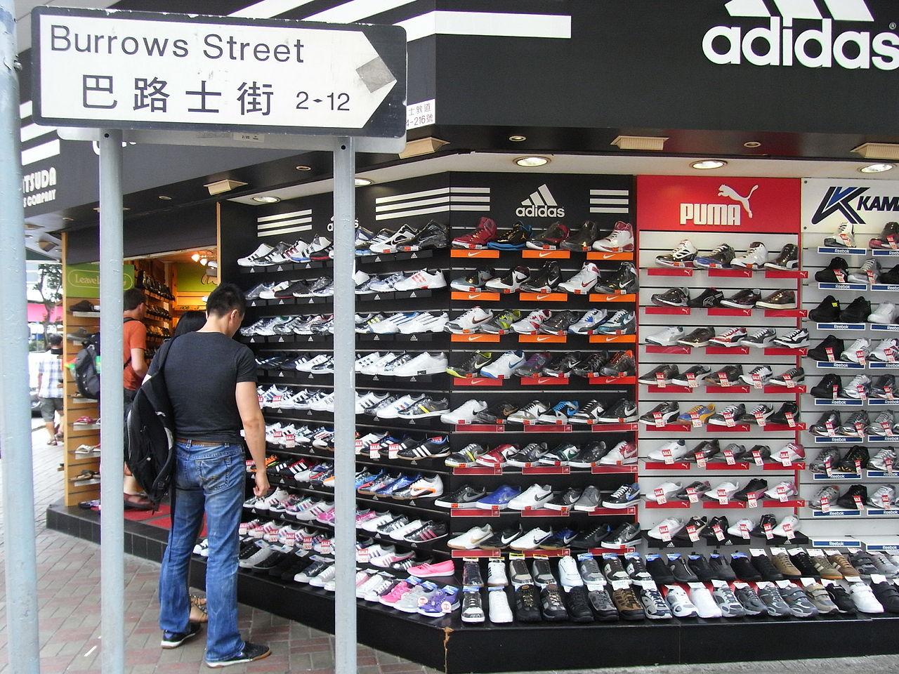 Running Shoe Store North Austin