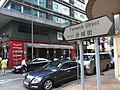 HK Wan Chai Fenwick Street sign view Jaffe Road Kam Chung Building Nov-2012.JPG